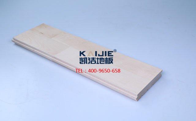 枫桦木A级双拼板运动木地板