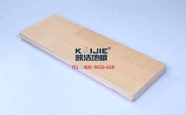 枫桦木A级三拼板运动木地板