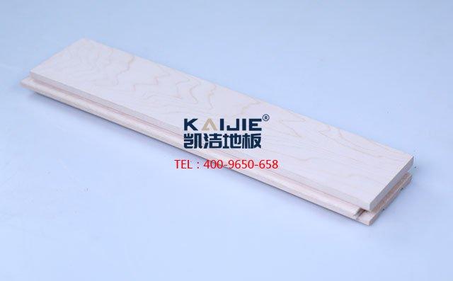 北美枫木一级素板运动木地板