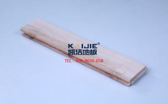 北美枫木三级素板运动木地板
