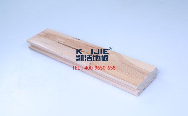 枫木B级板本色运动木地板