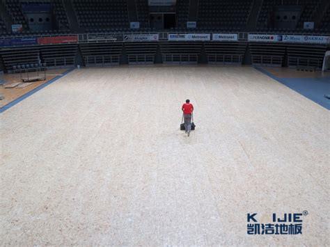 凯洁地板专业翻新,让运动木地板焕发青春
