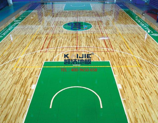 篮球馆专用运动木地板起泡——凯洁地板