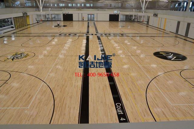 篮球场专业运动木地板安装——凯洁地板