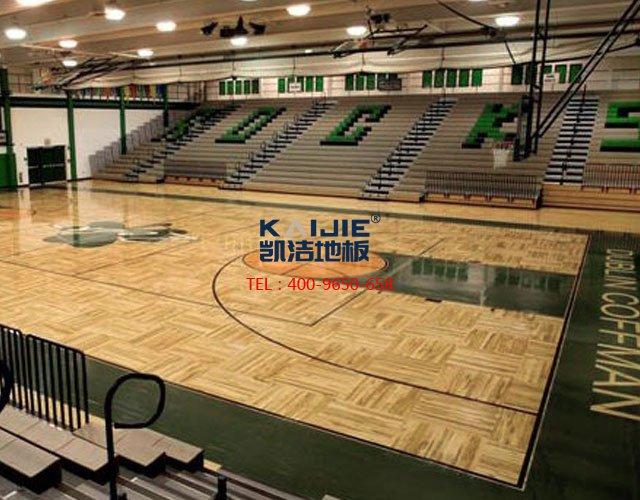 体育馆专也运动木地板安装问题——凯洁地板