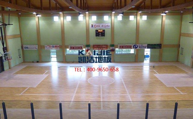 学校体育馆运动木地板验收标准——凯洁地板