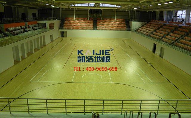 学校体育馆运动木地板验收——凯洁地板