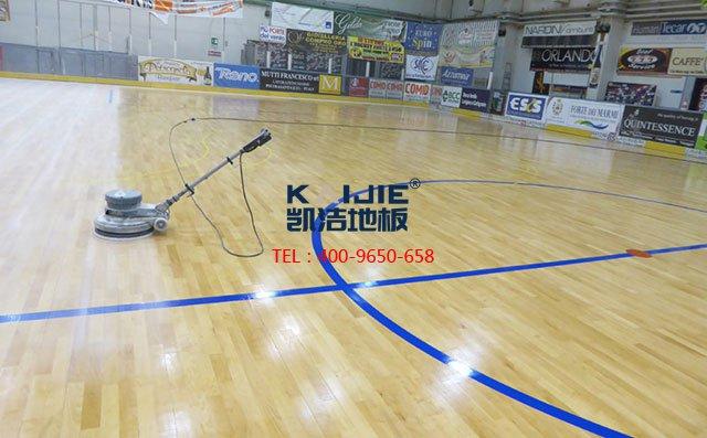 学校篮球馆专业运动木地板验收——凯洁地板