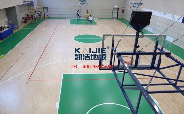 环保的体育专用运动木地板——凯洁地板
