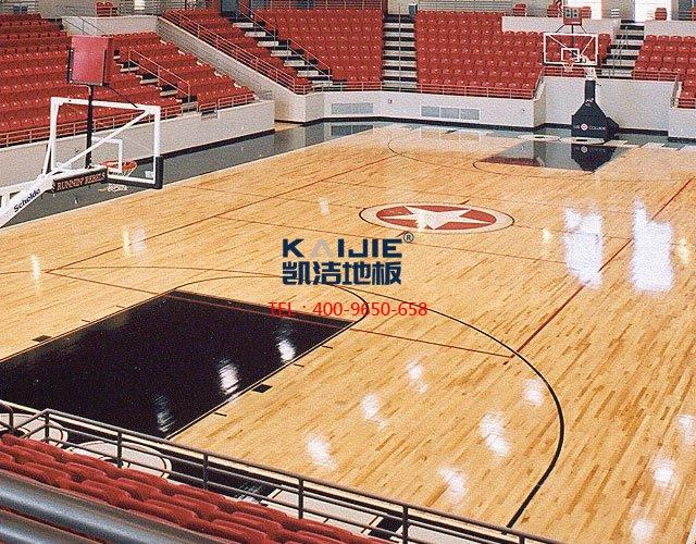 淡季选择运动木地板——凯洁地板