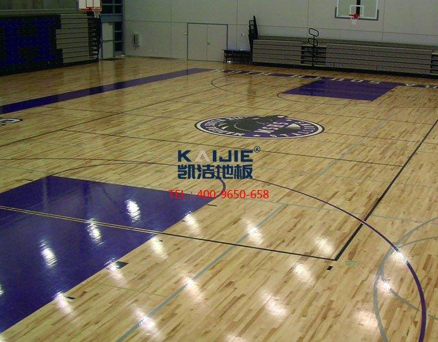 篮球馆运动木地板标准——凯洁地板