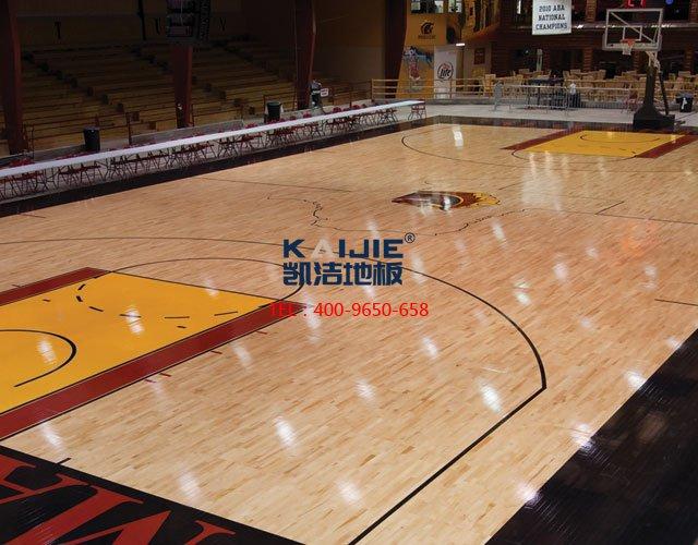 篮球馆木地板厂家哪家好——凯洁地板