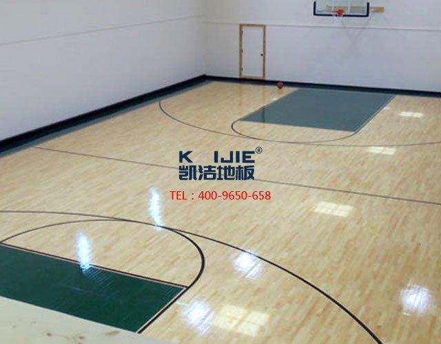 体育馆专用运动木地板安装——凯洁地板