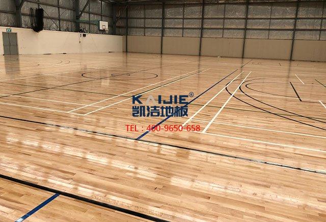 篮球馆专业运动木地板厂家——凯洁地板
