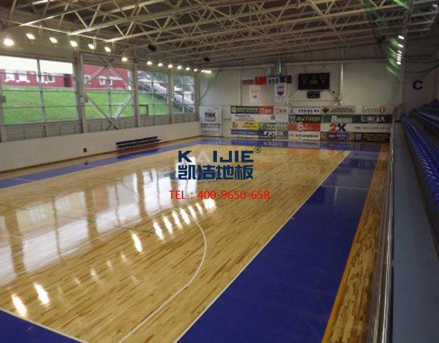 篮球馆实木运动地板——凯洁地板