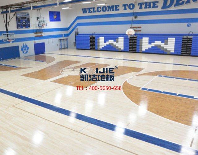体育馆木地板浸水解决方案——凯洁体育木地板