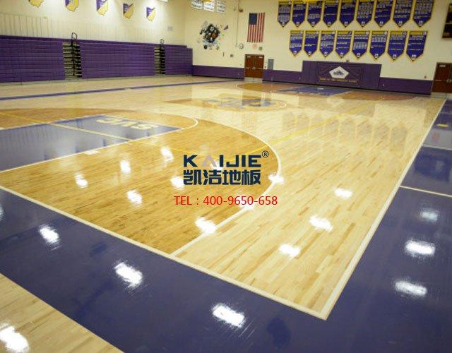 篮球馆专用体育木地板——凯洁体育木地板