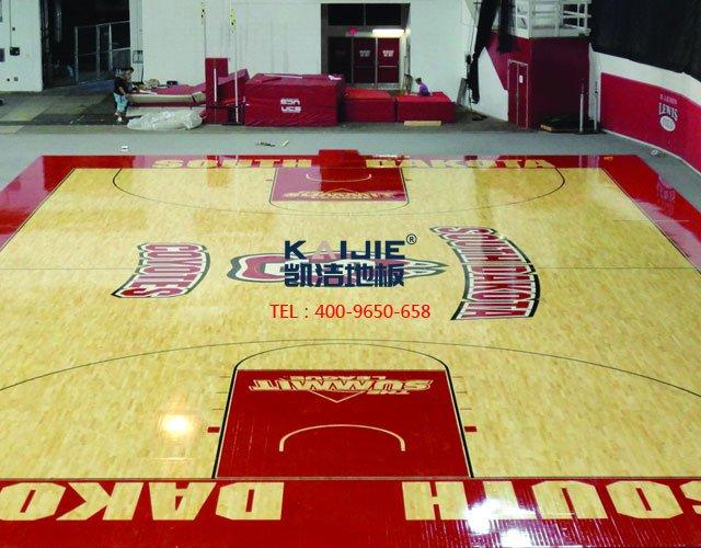 体育馆专用运动木地板种类——凯洁体育木地板