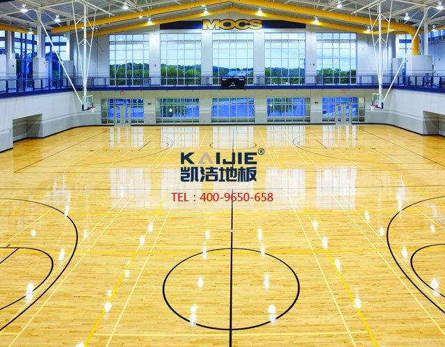 篮球馆专用体育木地板色差问题——凯洁体育木地板