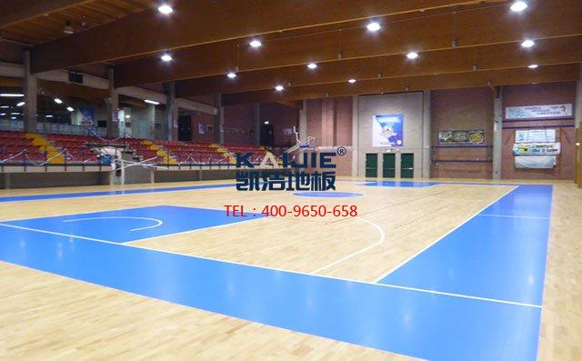 体育馆专用体育木地板价格——凯洁体育木地板