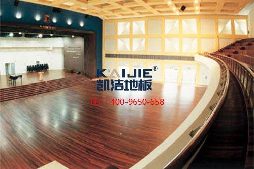舞台专用体育运动木地板——凯洁体育木地板