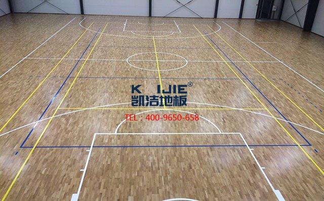篮球场专用体育运动木地板——凯洁体育木地板