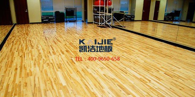 舞蹈室专用松木运动木地板——凯洁体育木地板