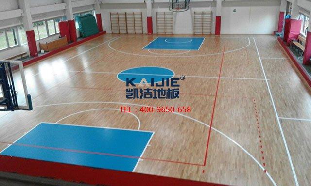 室内篮球馆专用体育运动木地板——凯洁体育木地板