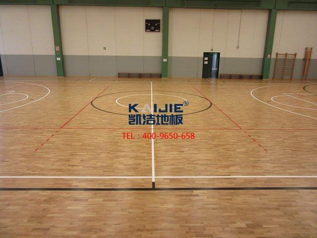 室内篮球场安装专用体育木地板——凯洁体育木地板