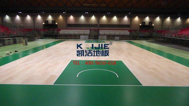 室内篮球馆体育木地板防水——凯洁体育木地板