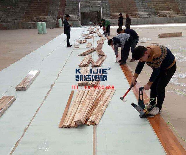 室内体育馆专用体育柞木地板——凯洁体育木地板