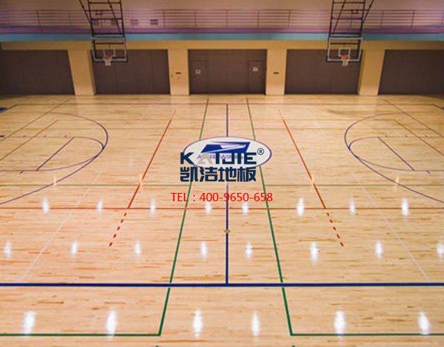 专业体育馆运动木地板的优势——凯洁体育木地板