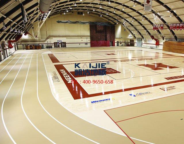 选择合适的体育运动木地板——凯洁体育木地板