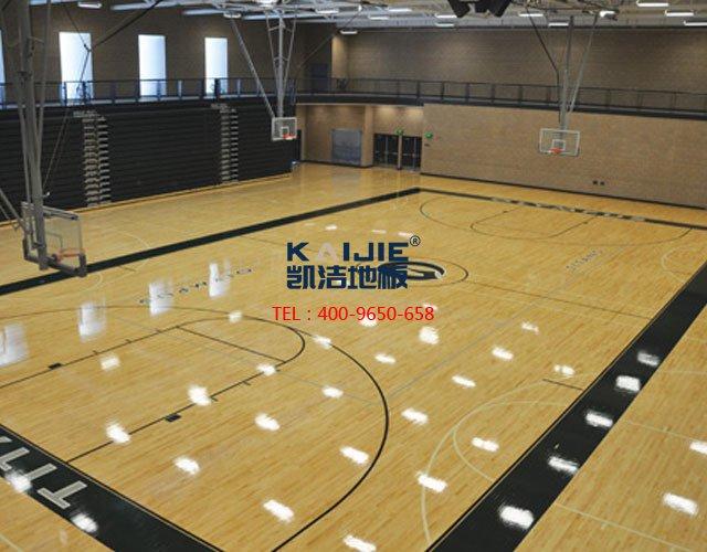 专业体育运动木地板品牌厂家——凯洁体育木地板