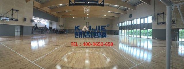 体育馆专用运动木地板日常保养——凯洁体育木地板
