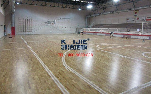 体育馆专用运动木地板维护——凯洁体育木地板