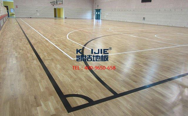 体育馆专用运动木地板翻新步骤——凯洁体育木地板
