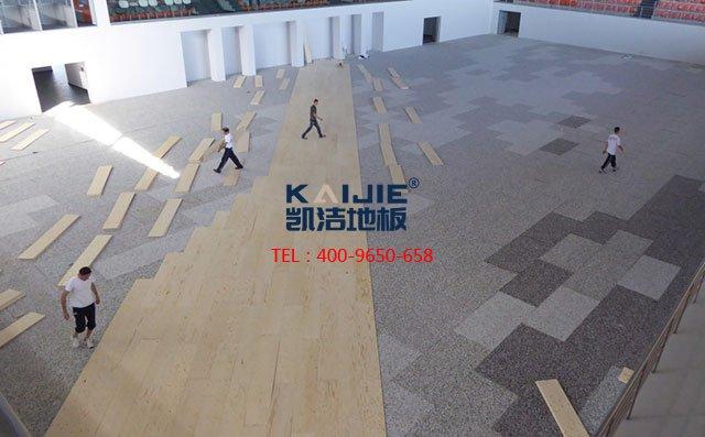 体育馆专用运动木地板生产厂家——凯洁体育木地板