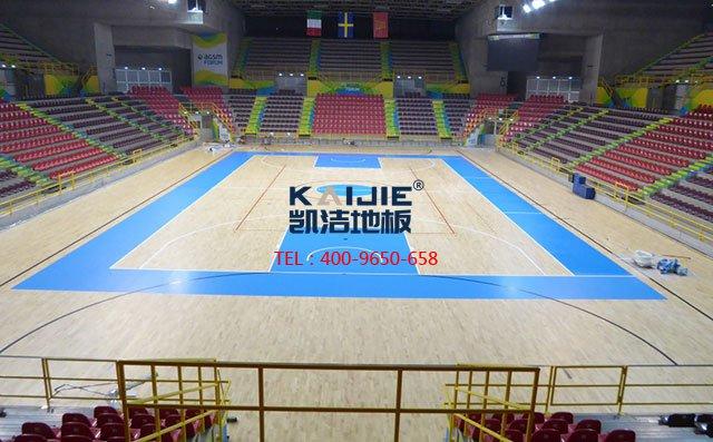 篮球馆专用体育木地板厂家——凯洁体育木地板
