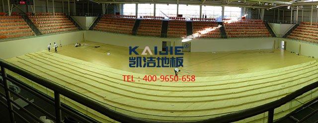 体育馆专用运动木地板比家装地板贵——凯洁体育木地板