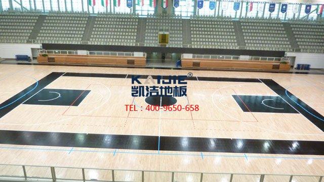 篮球馆专用体育木地板价格——凯洁体育木地板