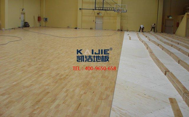专业体育馆运动木地板的价格——凯洁地板
