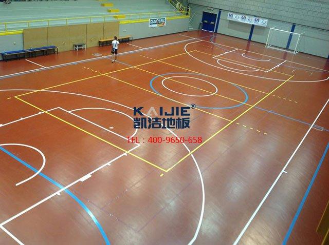 正规的体育运动木地板厂家——凯洁体育木地板