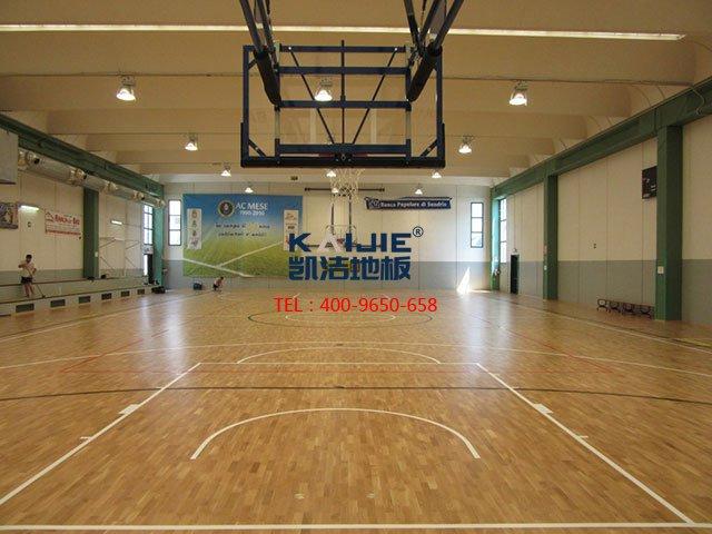 体育馆专用运动木地板厂家——凯洁体育木地板
