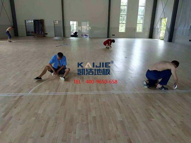 体育木地板在安装前的准备——凯洁地板
