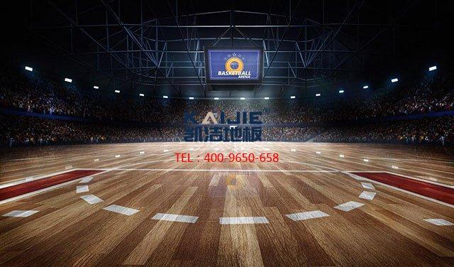 2018年运动木地板十大品牌排行榜——凯洁地板