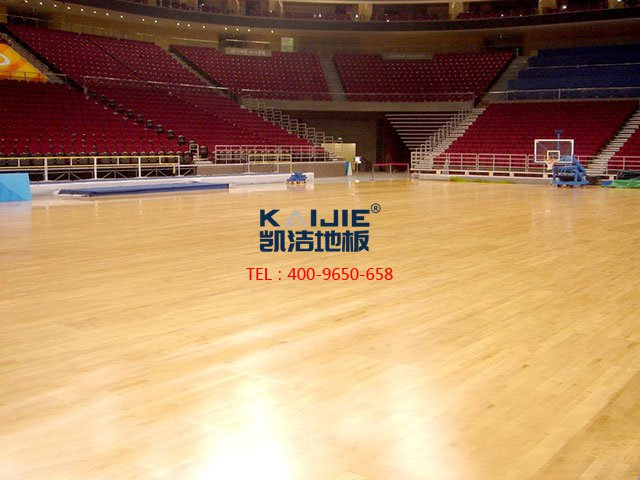 体育木地板正确的保养方法——凯洁地板