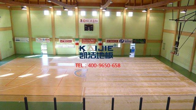 篮球场体育木地板的选购注意事项——凯洁地板