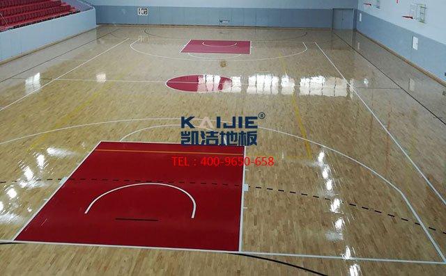 体育馆专用实木运动地板的作用有哪些——凯洁体育木地板