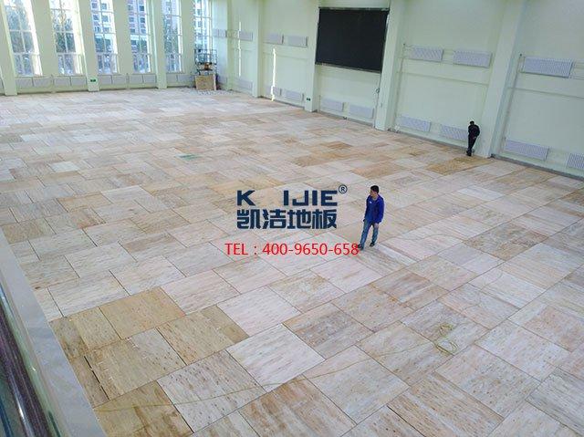 体育运动木地板安装完成怎么验收——凯洁地板